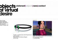 Oggetti del desiderio (virtuale)