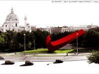 Piazza Nike, Vienna