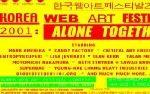 Korea Web Art Festival