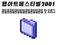 0100101110101101.ORG e l'hacking coreano